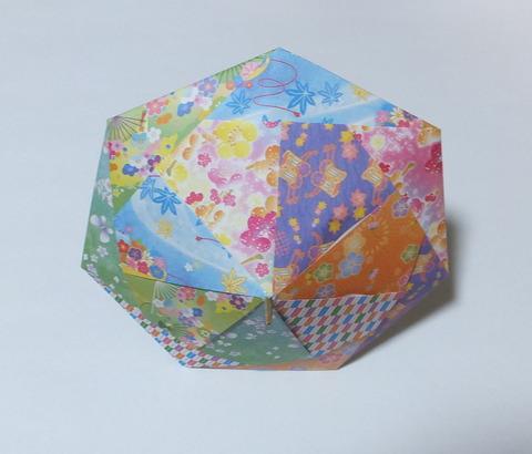 DSCF0050-010
