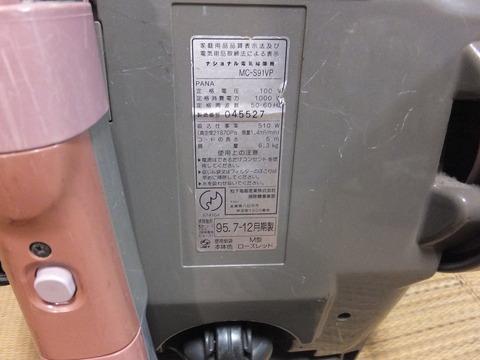 DSCF4032-001
