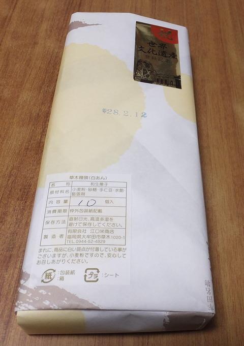 DSCF0021-002