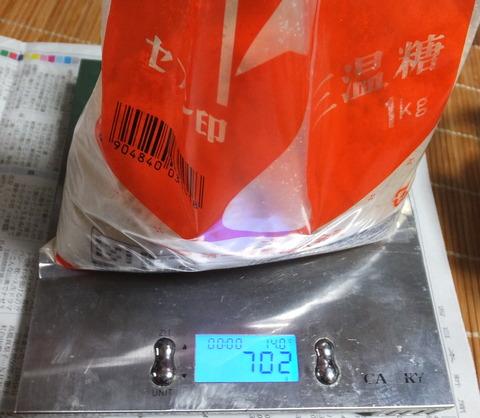 DSCF0005-005