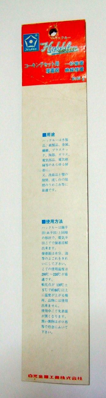DSCF4284