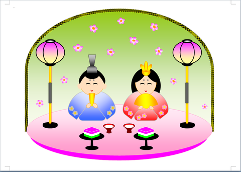 図形で描く雛飾り(Word2007-2013)