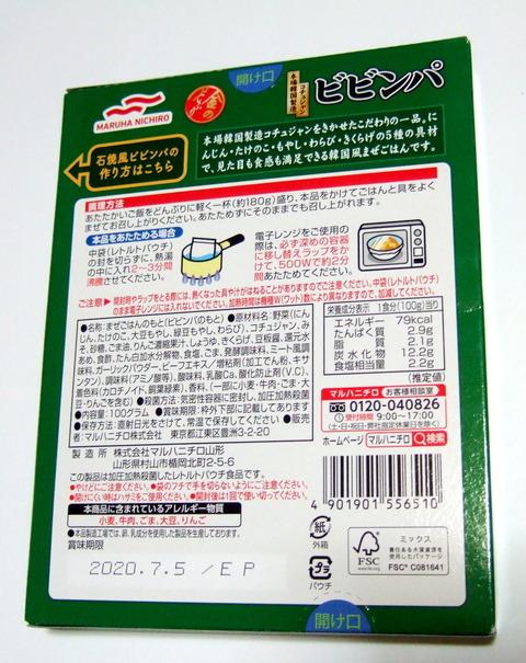 DSCF4418