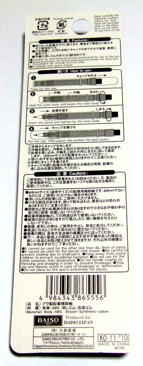 DSCF8175