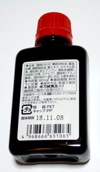 DSCF0842