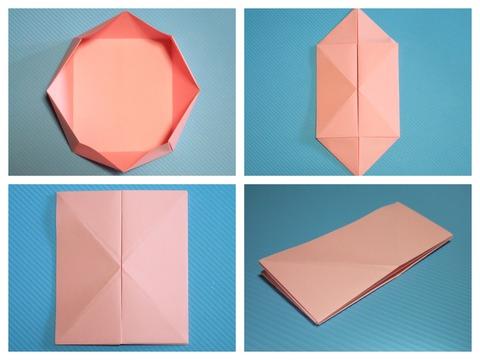 八角容器の折り畳み