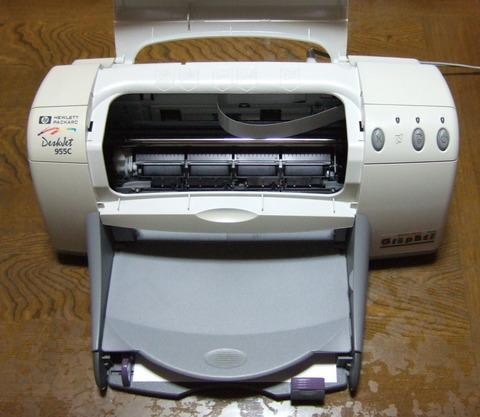 DSCF8530