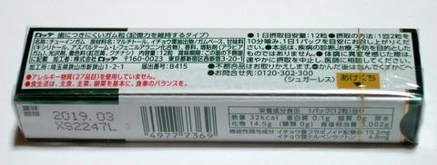 DSCF9079