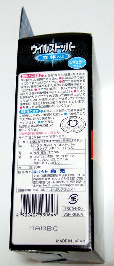 DSCF7617-001