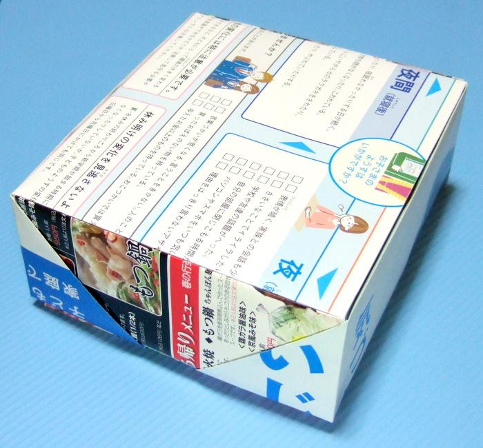 ハート 折り紙 チラシ 折り紙 ゴミ箱 : sennen.ldblog.jp