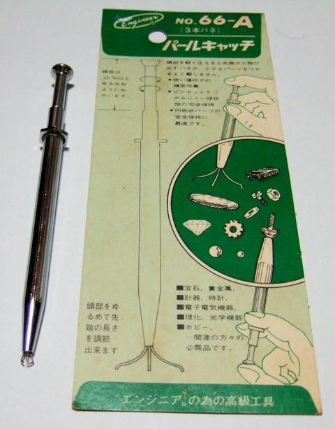 DSCF6977