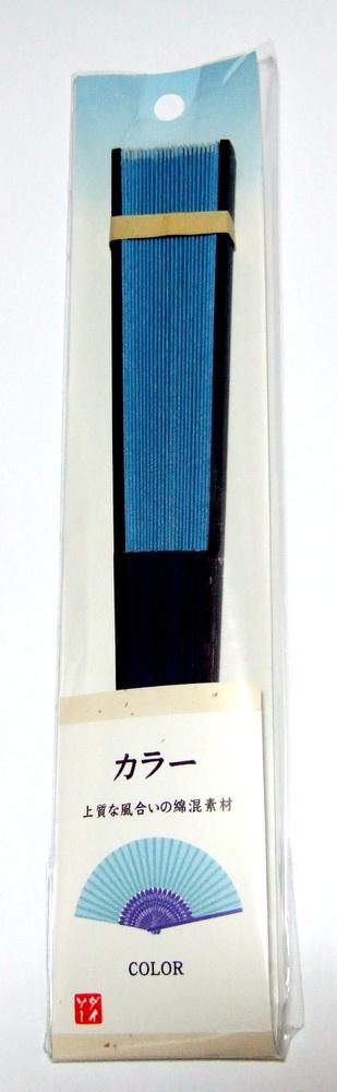 DSCF7870