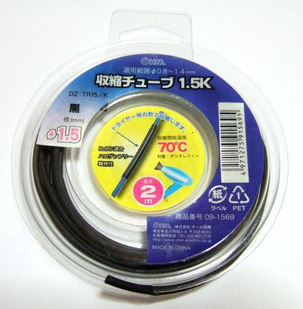 DSCF2666