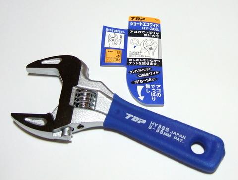 DSCF3685