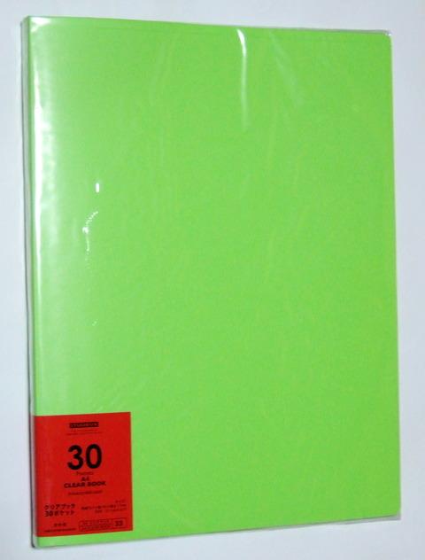 DSCF2240