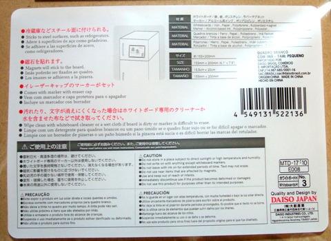 DSCF2148