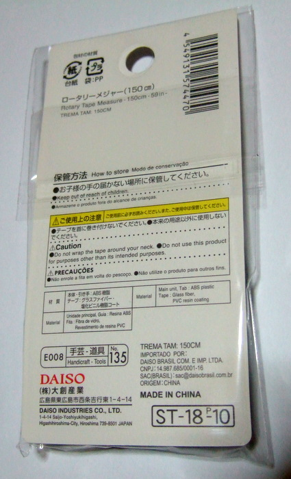 DSCF2859