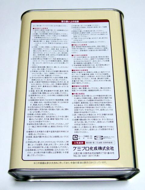 DSCF5191