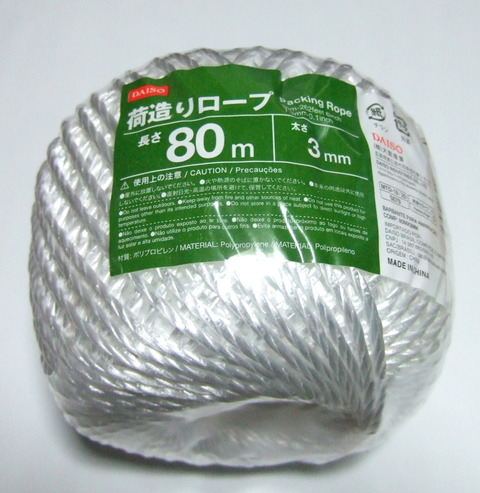 DSCF5247