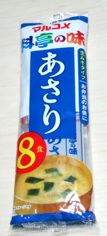 DSCF1566