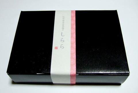 DSCF5550