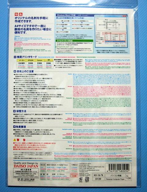 DSCF7836