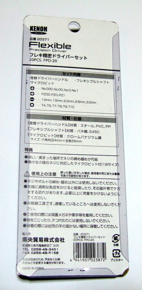 DSCF2008