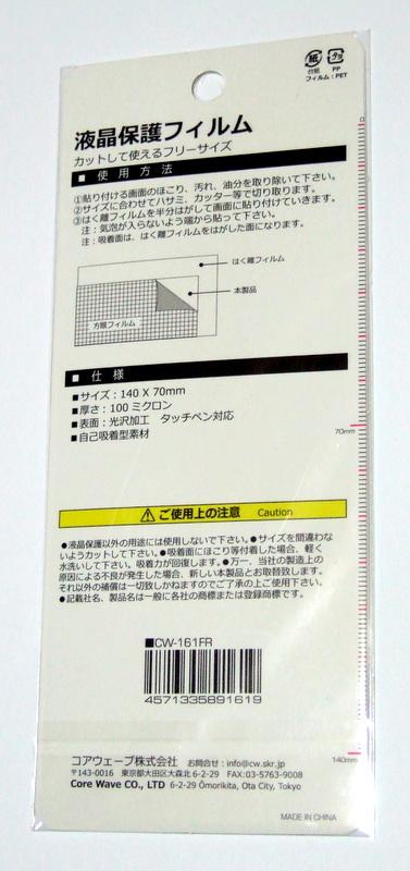 DSCF8859