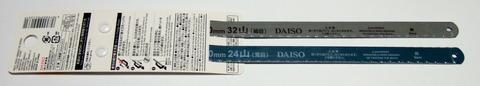 DSCF3878
