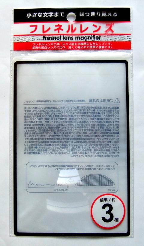 DSCF5697