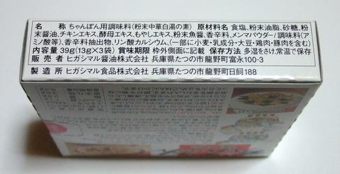 DSCF1719