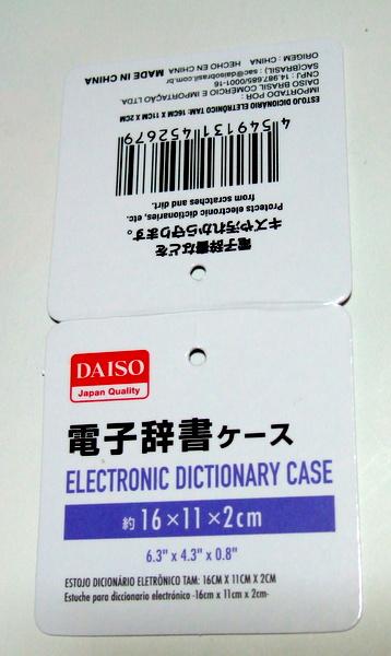 DSCF7897