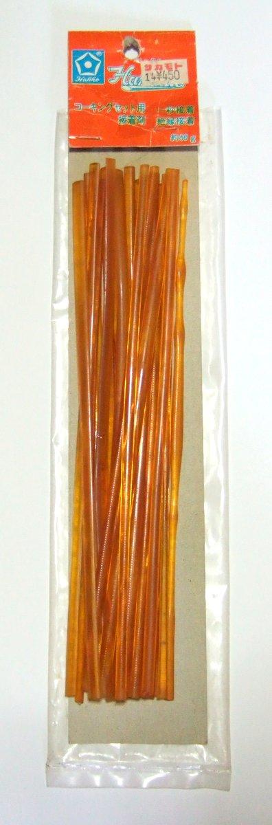 DSCF4281