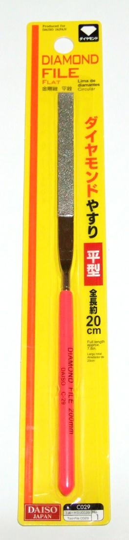 DSCF8785