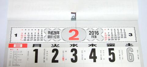 DSCF1733
