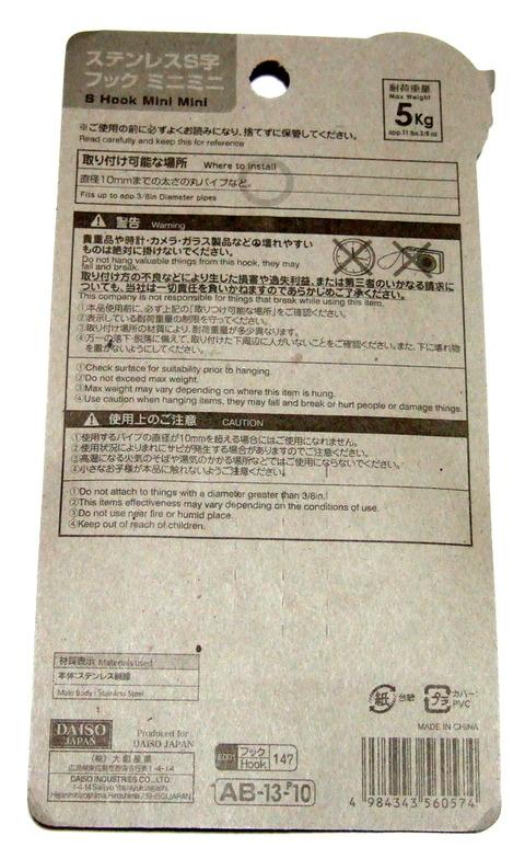 DSCF6487
