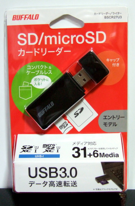 DSCF3519