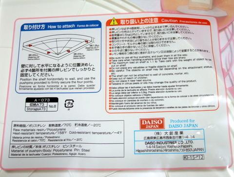 DSCF9500