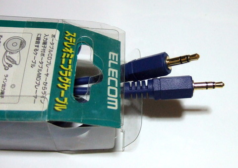 DSCF7020