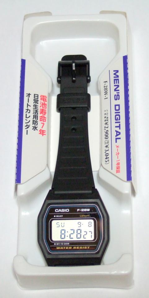 DSCF7286