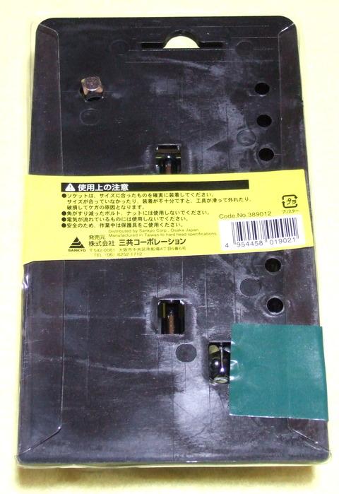 DSCF5262