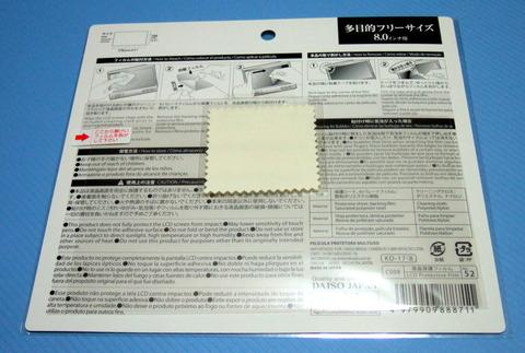 DSCF8852