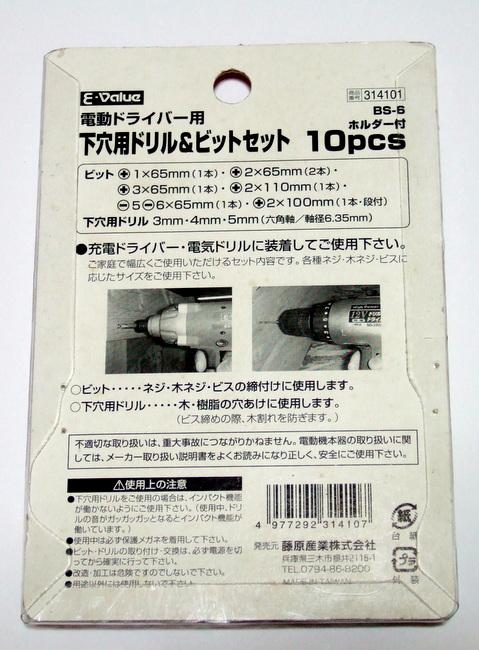 DSCF6130-001
