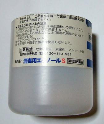 DSCF2354