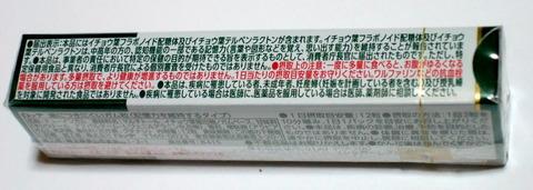 DSCF9084
