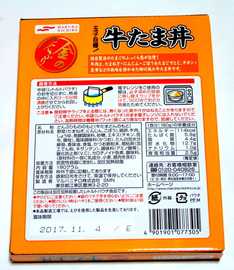 DSCF5870