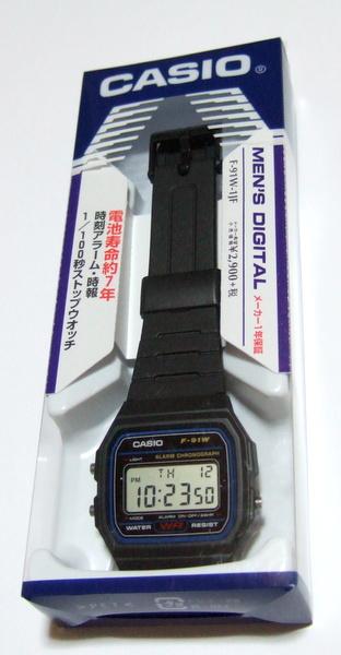 DSCF8741