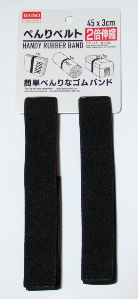 DSCF8555