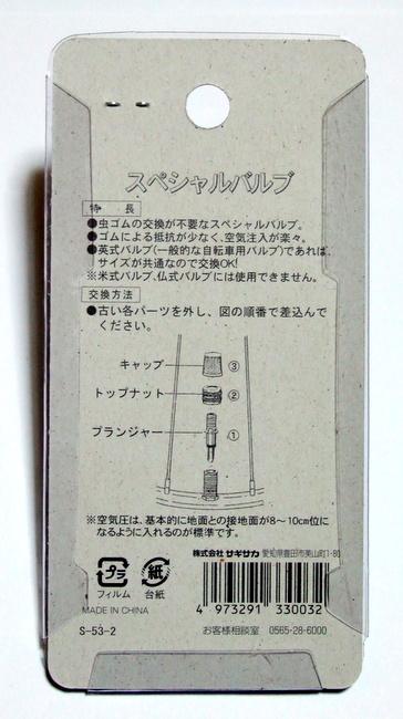 DSCF9363