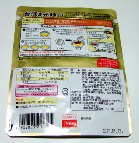 DSCF4041-001